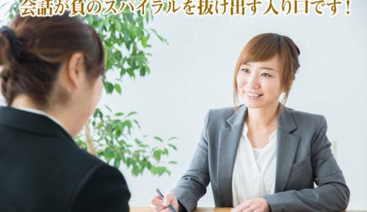 女性同士テーブルで会話をしている