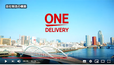 ONE DELIVERYイメージ