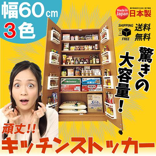 ジョイコレ推薦キッチン収納1