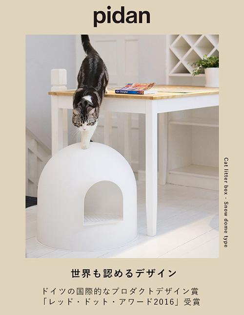 ジョイコレ推薦猫のトイレ1