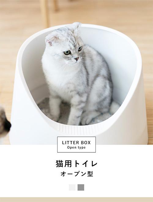 ジョイコレ推薦猫のトイレ2