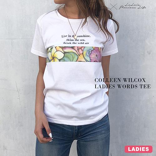 ジョイコレ推薦Tシャツ1
