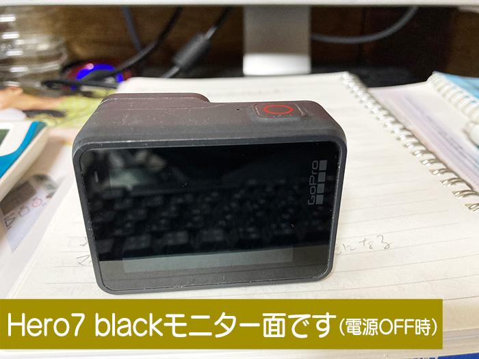 Hero7 blackモニター面です(電源OFF時)