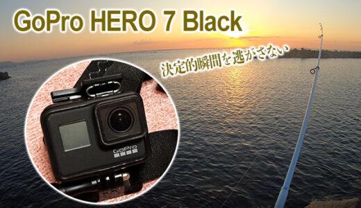 【GoPro 体験談】釣りヘッドマウント装着で決定的瞬間も逃さず鮮明に動画撮影出来ます!