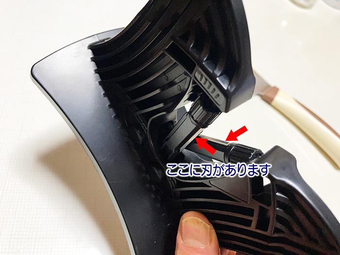 包丁研ぎ器本体刃の部分